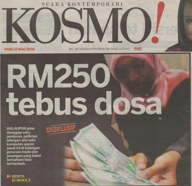 20080312-kosmo_page_1