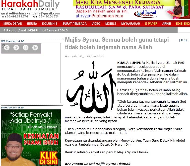 HarakahDaily - Keputusan Majlis Syura