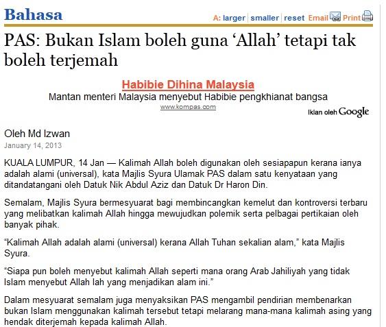 Berita tentang Keputusan Majlis Syura PAS terbit setelah artikel saya dikeluarkan di blog ini.