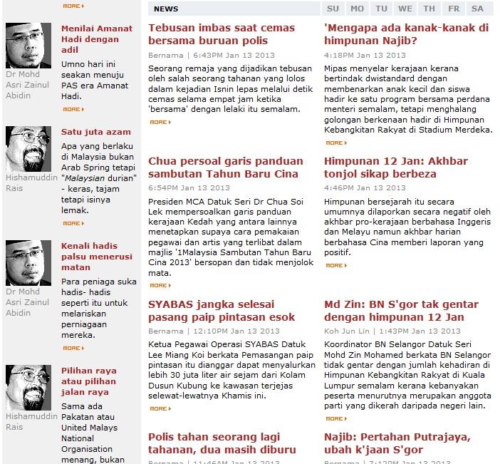 MalaysiaKini - tiada berita Majlis Syura PAS
