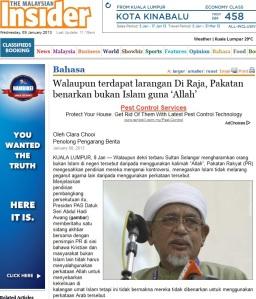 PR - Kalimah Allah bukan Islam