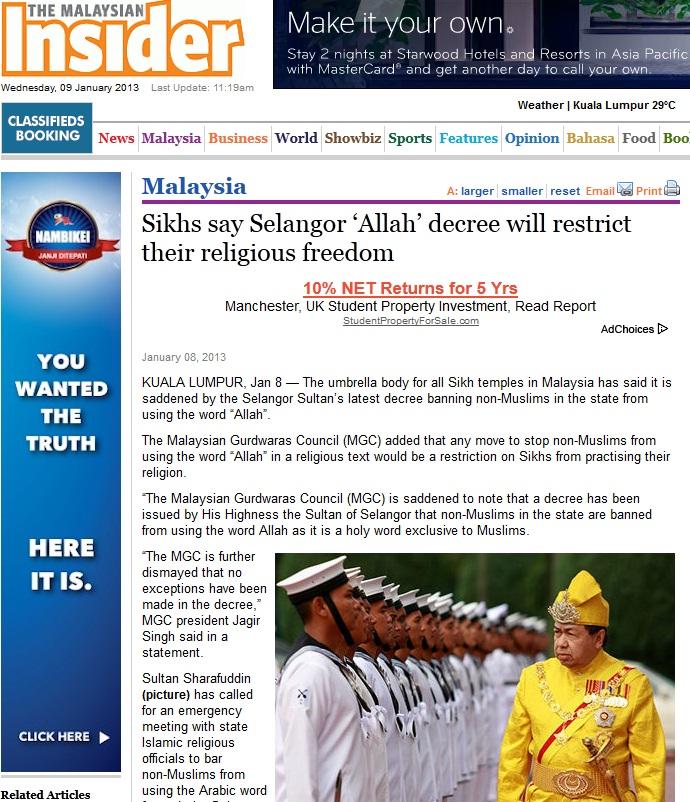 Sikh komen Kalimah Allah